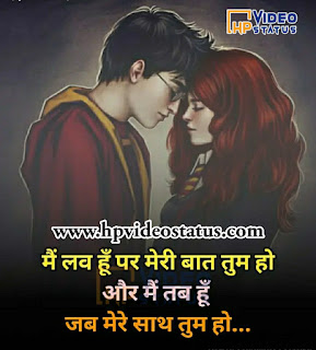 Love Best Shayari