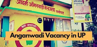 U.P Kushinagar District Aganwadi Bharti Online Form 2021