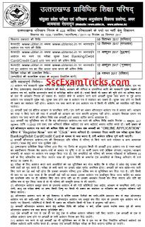 Uttarakhand Roadways Conductor Recruitment 2017