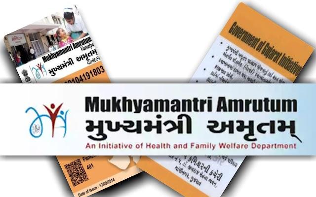 Ma Amrutam And Vatsaly Card - Hospital List And Benefits