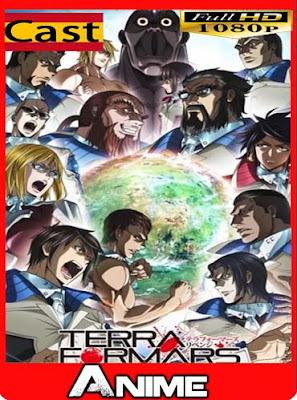 Terra Formars: Revenge HD [1080P] Castellano [GoogleDrive-Mega]dizonHD