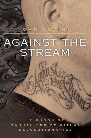 noah stream