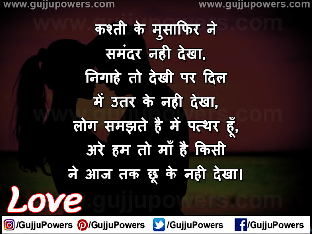 sad shayari status whatsapp download