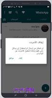 تحميل ogwhatsapp ابو صدام