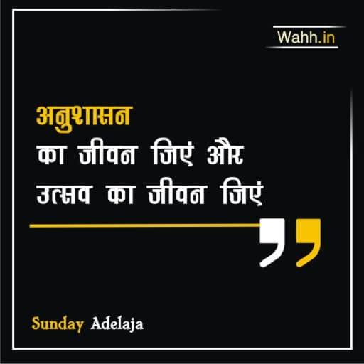 celebrate shayari in hindi