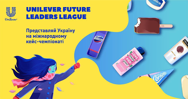 Unilever Future Leaders League