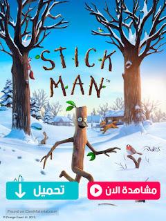مشاهدة وتحميل  فيلم Stick Man 2015 مترجم عربي