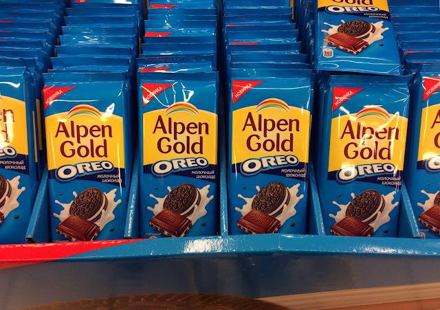 Alpen Gold «Oreo», Alpen Gold «Орео», Альпен Гольд «Oreo», Альпен Гольд «Орео» состав цена стоимость пищевая ценность