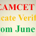 TS Eamcet certificate verification dates 2017 & helpline Centers of counselling