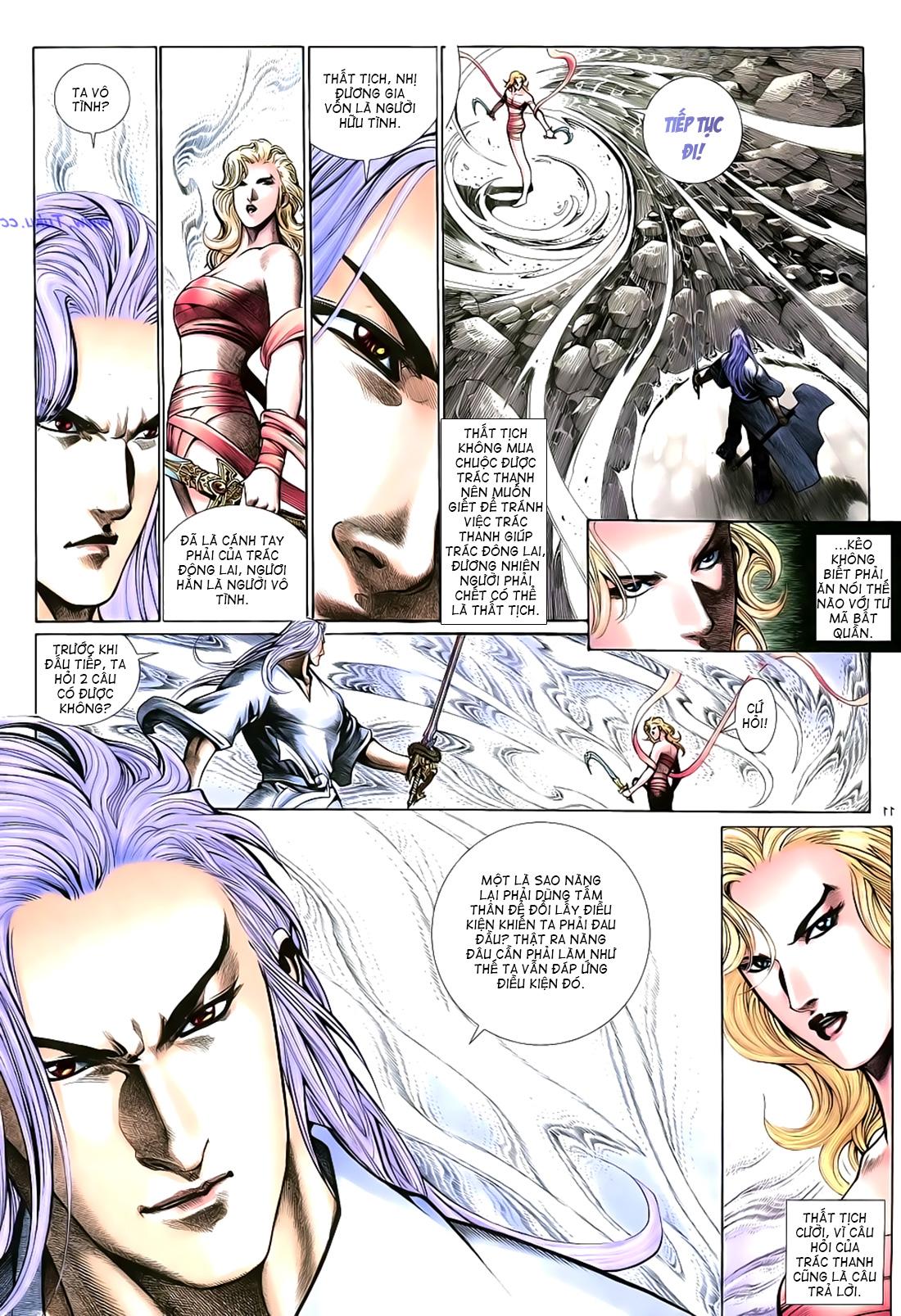 Anh hùng vô lệ Chap 17 trang 12