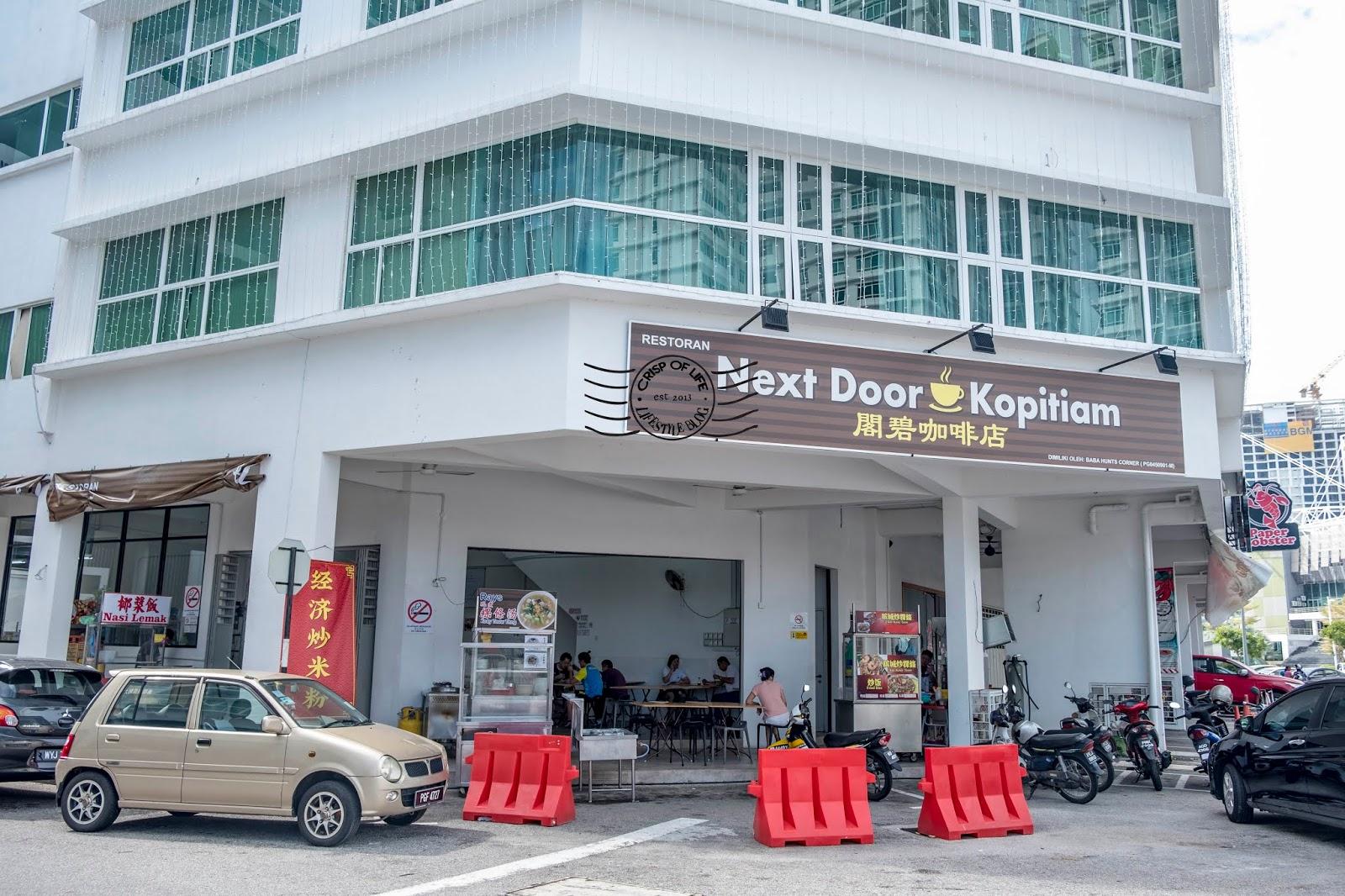 New Kopitiam Near Olive Tree Hotel - Next Door Kopitiam