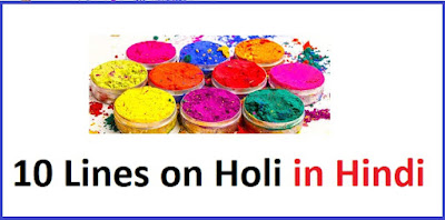 10 Lines on Holi in Hindi