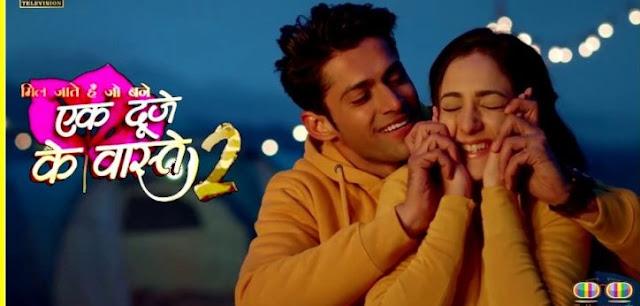 Future Story :Shravan Suman's heart wrenching end of love in Ek Duje Ke Vaaste 2