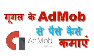 What is admin by Google make money online