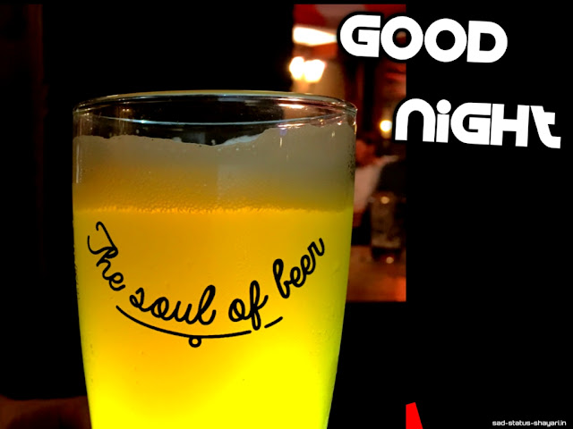 Good night images drink