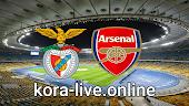 مباراة آرسنال وبنفيكا بث مباشر بتاريخ 25-02-2021 الدوري الأوروبي