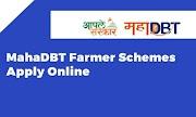 MAHADBT Portal | Maharashtra Farmer Registration | mahadbtmahait.gov.in
