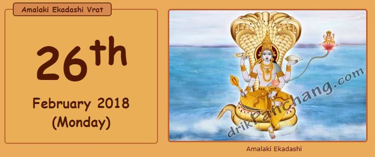 2018 Amalaki Ekadashi Date, Time and Celebration
