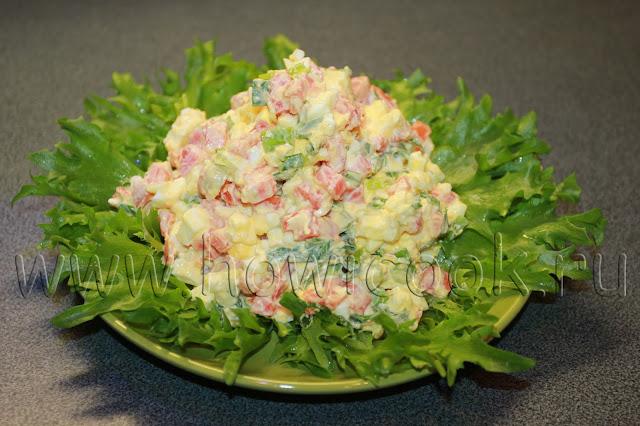 рецепт салата с морковью и зеленым луком с пошаговыми фото