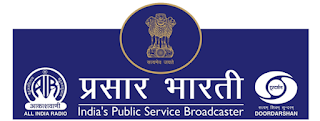 Prasar Bharati Previous Question Papers