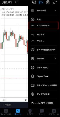 TradingView Apps
