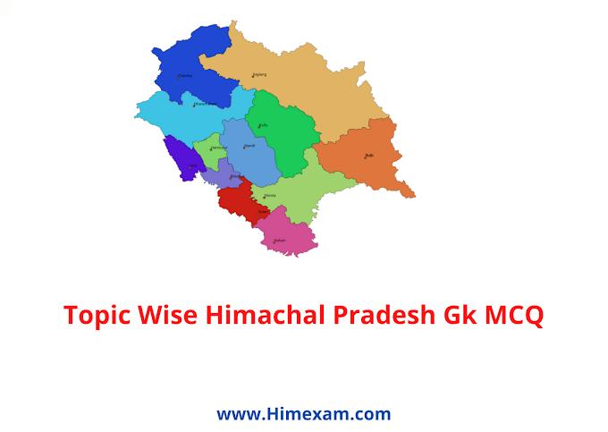 Topic wise Himachal Pradesh GK MCQ PDF