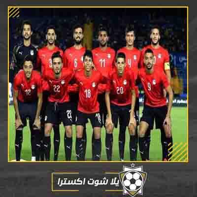 مباشر مباراة مصر ومالي