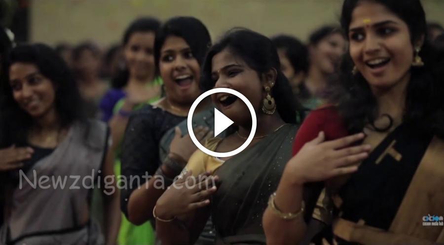 இந்த கேரளா காலேஜ் பொண்ணுங்க போட்ட அசத்தலான ஆட்டம் சூப்பரு !!