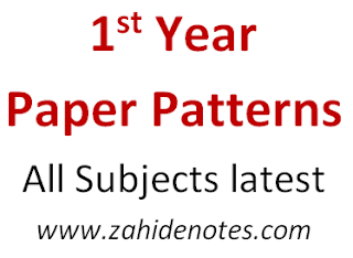 paper pattern of class 11, fsc fa part 1
