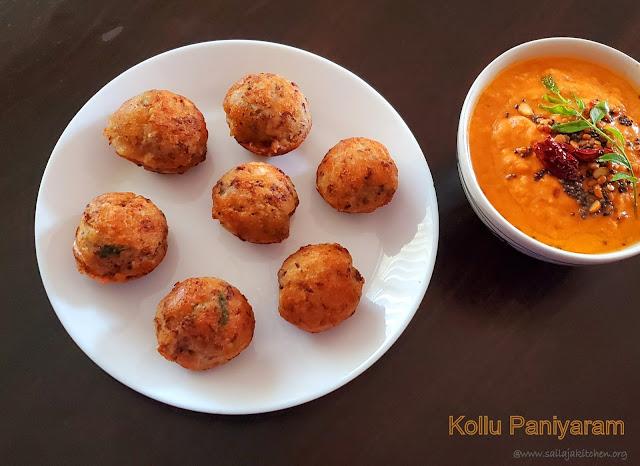 images of Kollu Paniyaram / Kollu Kuzhi Paniyaram / Kollu Kuli Paniyaram