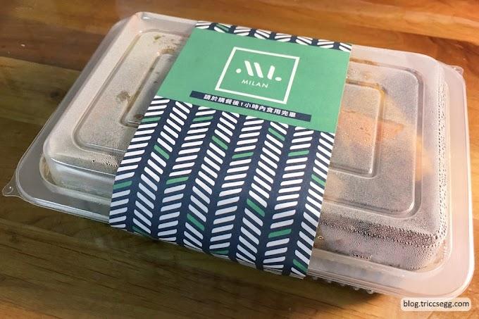 新竹東區 米蘭餐盒販賣所新竹店-不斷更新菜單的健康水煮便當!
