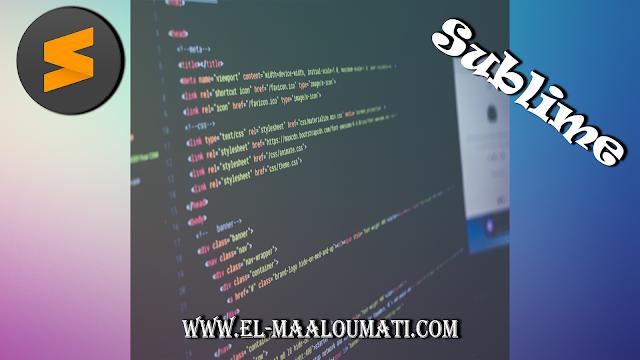 تحميل برنامج Sublime Text 2019 لمعالجة النصوص
