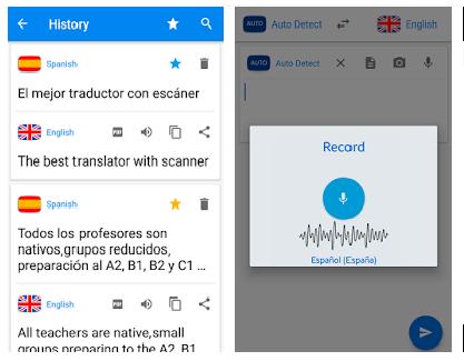 تحميل برنامج ترجمة المستندات