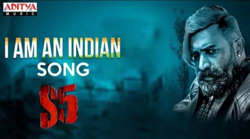 I am an Indian Song lyrics - Sreerama Chandra । S5 (NO EXIT)