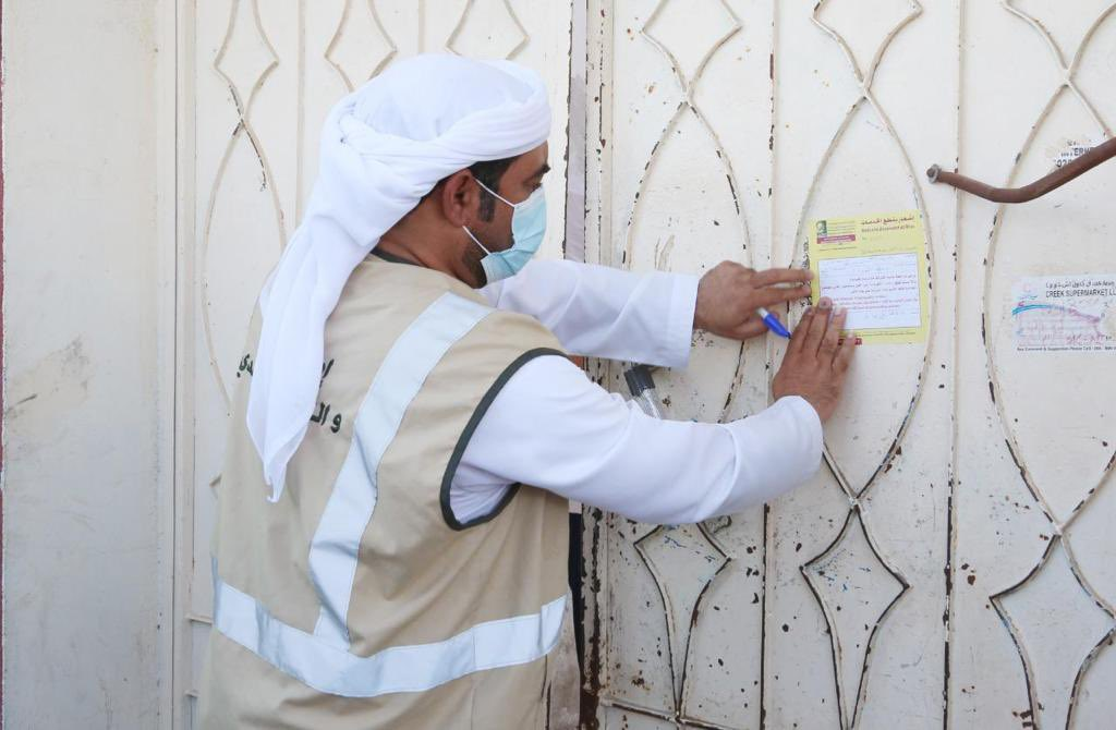 Sharjah: 13,000 bachelors evicted from family-only areas