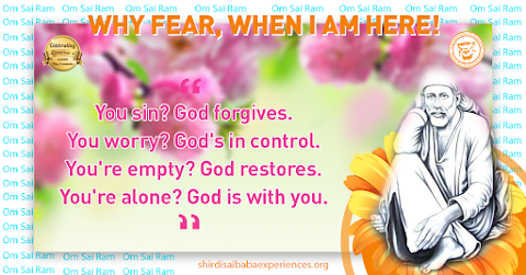 You And God - Sai Baba Picture With Quote