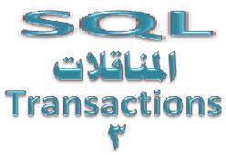 sql,sql server 2008