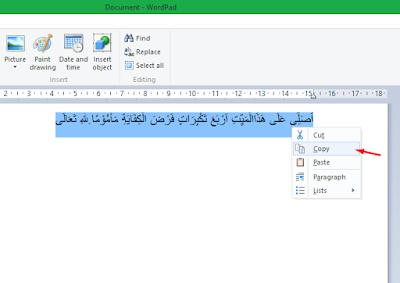 Cara Agar Tulisan Arab Tidak Berantakan Saat di Paste ke Word 3