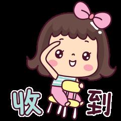 Matooy Animated 2
