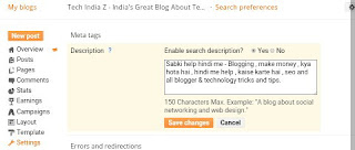 Apne Blog Ki Optimized Search Preferences Set Kare :