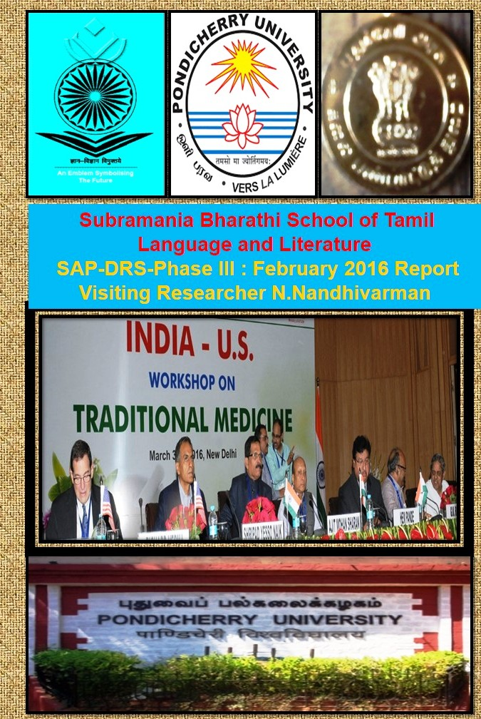 Tamils Past and Present: SIDDHA MEDICINES INTRODUCTION TO NORTH INDIA