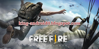 https://king-android0.blogspot.com/2020/04/garena-free-fire.html