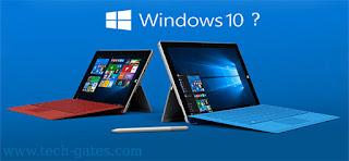 مميزات ويندوز 10 | تعرف علي افضل مميزات نظام التشغيل ويندوز 10