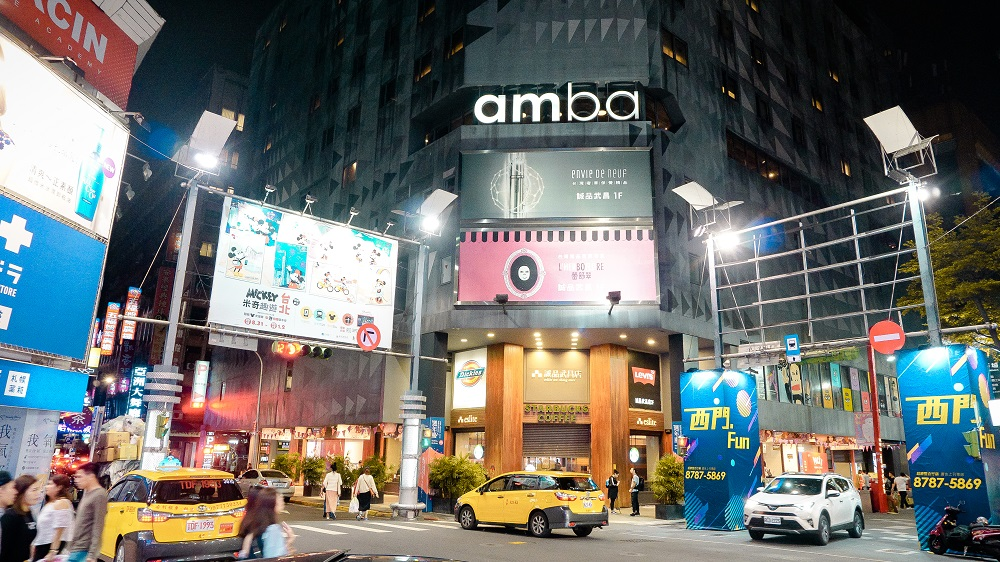 abroad, amba hotels, amba Taipei Ximending hotel, Asia, Hotel, Portfolio, Taiwan, Travel, where to stay, where to stay in Taipei, where to stay in Taiwan,