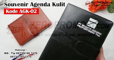 Buku Agenda BINDER A5 Cover Kulit, Produk Agenda AGK-02, Buku Notebook catatan agenda diary Vintage Bahan Kulit, Barang Promosi Agenda Kulit AGK-02 Custom