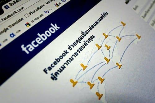 كيفية البحث في فيسبوك عن طريق الإيميل