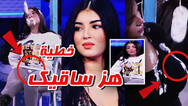 haica tunisie scandal naoufel ouertani samar hosni dima labes attessiatv