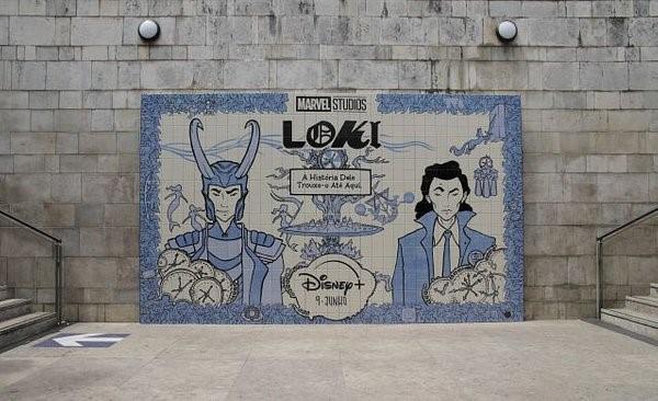 loki-azulejos
