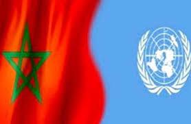 عناوين و أرقام هواتف مكاتب الأمم المتحدة بالمغرب/NATIONS UNIES MAROC  Nations Unies Maroc