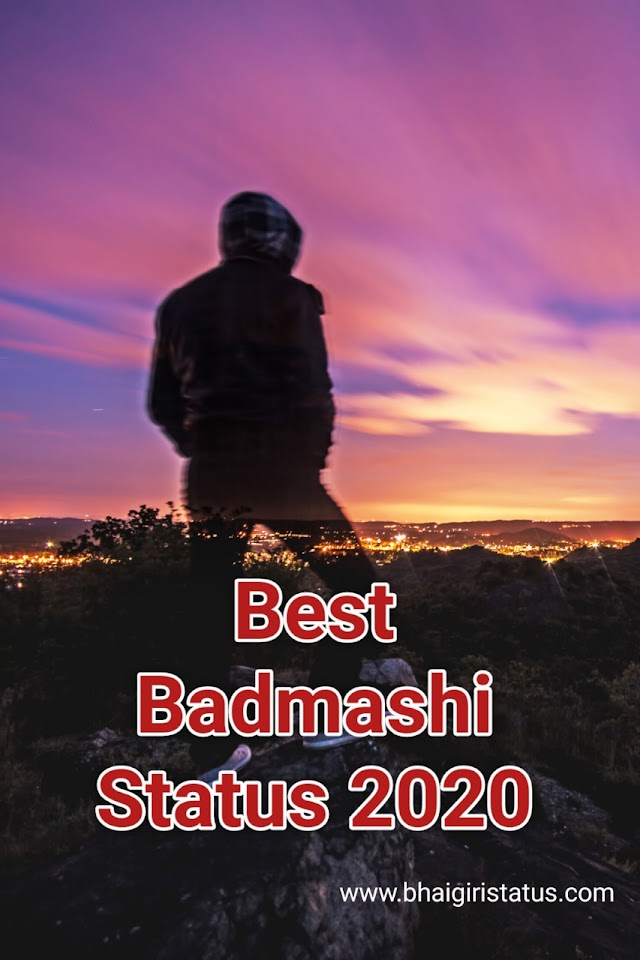 Best Badmashi Khatarnak Attitude Status in Hindi 2020 - बदमाशी स्टेटस